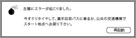 error090113.jpg