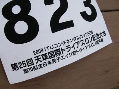 imgp2834