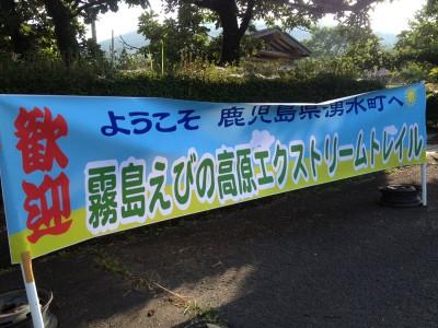 kirishima14