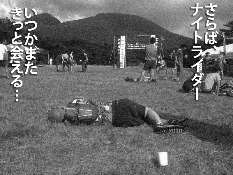 kirishima41