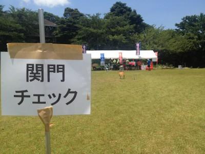 kirishima7