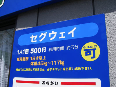 price0804.jpg