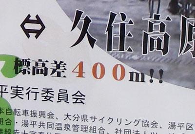 yunohira10.jpg