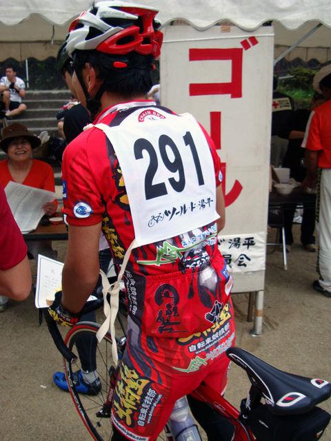 yunohira20.jpg