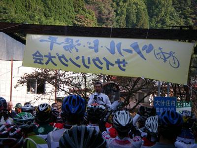 yunohira8.jpg