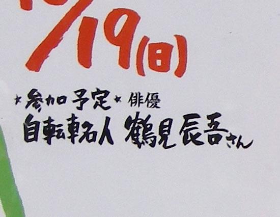 yunohira9.jpg